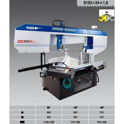 Pilous ARG 640 DC S.A.F. Станок ленточнопильный Pilous Полуавтоматические Ленточнопильные станки